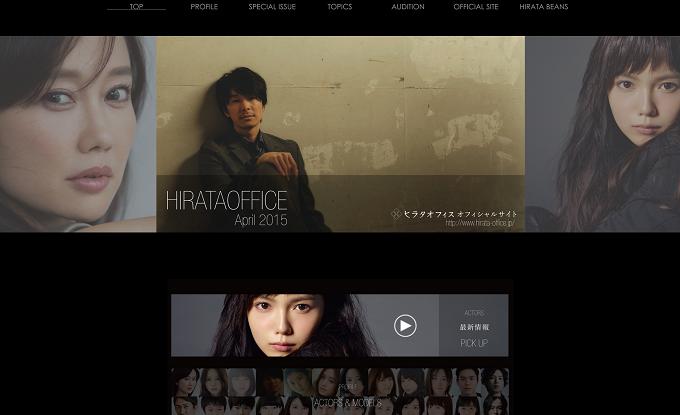 hirata-office